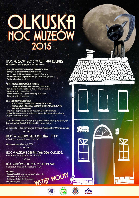 mok_noc_muzeow_2015_plakat
